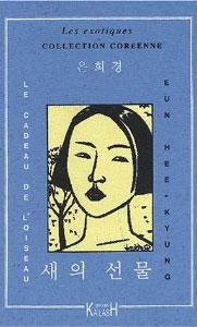 Eun Hee-kyung [Corée] Cadeau-oiseau